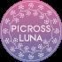 Cover Picross Luna - A forgotten tale