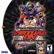 Cover Cyber Troopers Virtual On: Oratorio Tangram