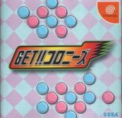 Cover Get!! Colonies (Dreamcast)