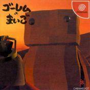 Cover Golem no Maigo (Dreamcast)