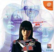 Cover Grauen no Torikago Kapitel 1: Keiyaku