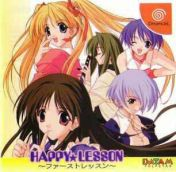 Cover Happy Lesson: First Lesson