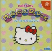 Cover Hello Kitty no Magical Block (Dreamcast)