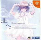 Cover Kita e. Photo Memories (Dreamcast)
