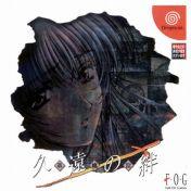 Cover Kuon no Kizuna: Sairin Mikotonori
