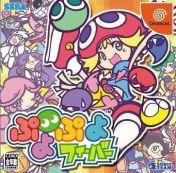 Cover Puyo Puyo Fever