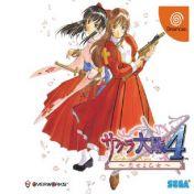 Cover Sakura Taisen 4 (Dreamcast)
