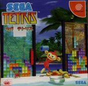 Cover Sega Tetris