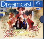 Cover Shenmue II