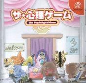 Cover The Shinri Game