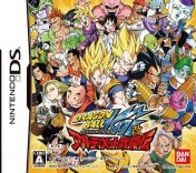 Cover Dragon Ball Kai: Ultimate Butouden