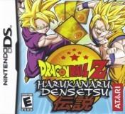 Cover Dragon Ball Z: Goku Densetsu