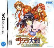 Cover Dramatic Dungeon: Sakura Taisen - Kimi Arugatame