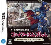 Cover Fire Emblem: Shin Monshou no Nazo Hikari to Kage no Eiyuu