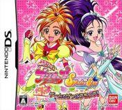 Cover Futari wa PreCure: Splash Star Panpaka Game de Zekkouchou!