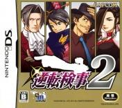 Cover Gyakuten Kenji 2