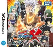 Cover Katekyoo Hitman Reborn! DS Flame Rumble XX - Kessen! Real 6 Chouka