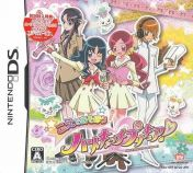 Cover Koede Asobu: Heart Catch PreCure!