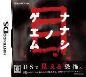 Cover Nanashi no Game Me