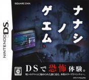 Cover Nanashi no Game