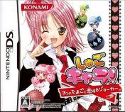 Cover Shugo Chara! 3-tsu no Tamagoto Koisuru Joker