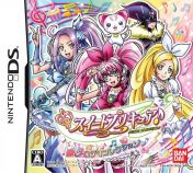 Cover Suite PreCure: Melody Collection