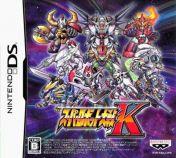 Cover Super Robot Taisen K