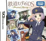 Cover Tetsudou Musume DS