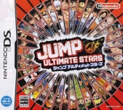 Cover Jump! Ultimate Stars