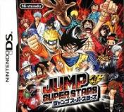 Cover Jump SuperStars