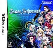 Cover Soma Bringer
