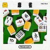 Cover Mahjong (FDS)