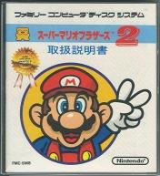 Cover Super Mario Bros.: The Lost Levels