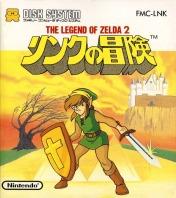 Cover The Legend of Zelda 2: Link no Bouken