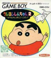 Cover Crayon Shin-Chan 2