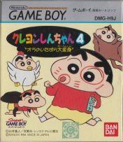 Cover Crayon Shin-Chan 4