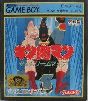 Cover Kinnikuman: The Dream Match