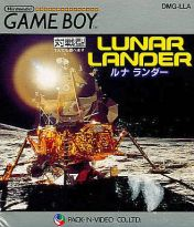 Cover Lunar Lander