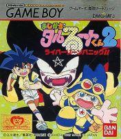 Cover Magical * Taruruuto-kun 2: Raiba Zone Panic!!