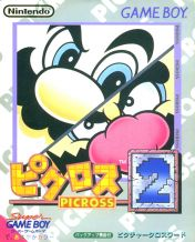 Cover Picross 2