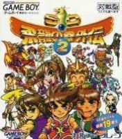 Cover SD Hiryu no Ken Gaiden 2