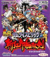 Cover Samurai Shodown 3