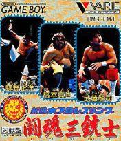 Cover Shin Nippon Pro Wrestling: Toukon Sanjushi