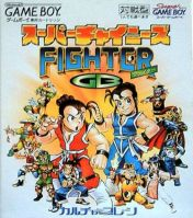 Cover Super Chinese Fighter GB