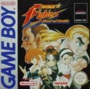 Cover The King of Fighters: Heat of Battle