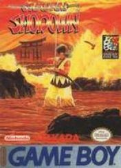 Cover Samurai Shodown (1994)