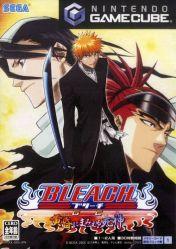Cover Bleach GC: Tasogare Ni Mamieru Shinigami
