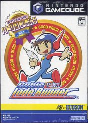 Cover Cubic Lode Runner