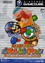 Cover Nintendo Puzzle Collection