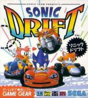 Cover Sonic Drift (GameGear)